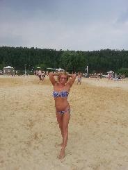 beach-girl75 43 Jahre, aus Breitenbrunn